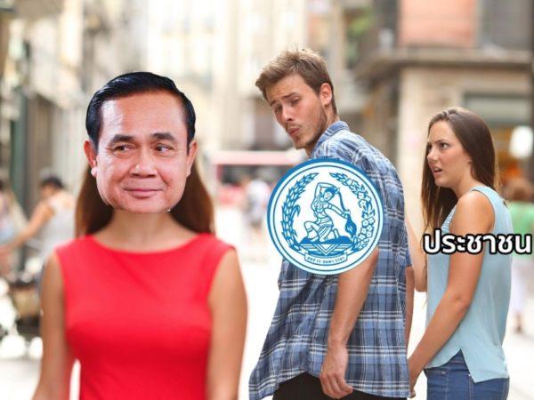 (English: us citizens)