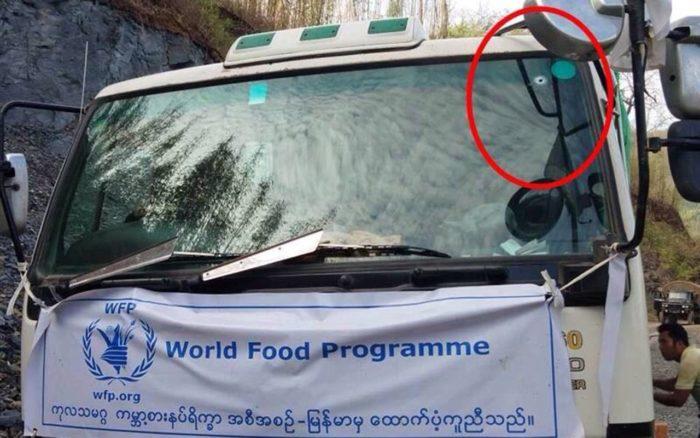 Rakhine Myanmar World Food Programme