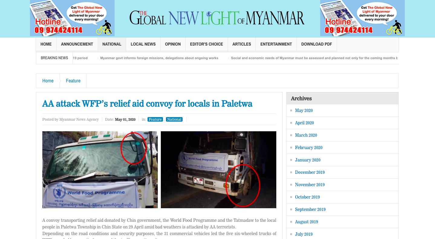 Myanmar Media Global Light of Myanmar Paletwa