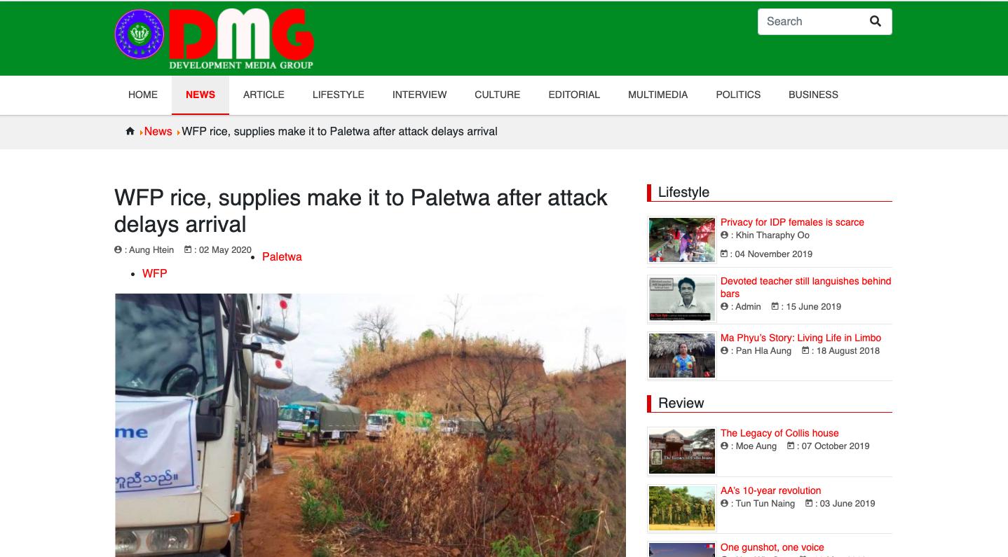 Myanmar Media DMG Paletwa